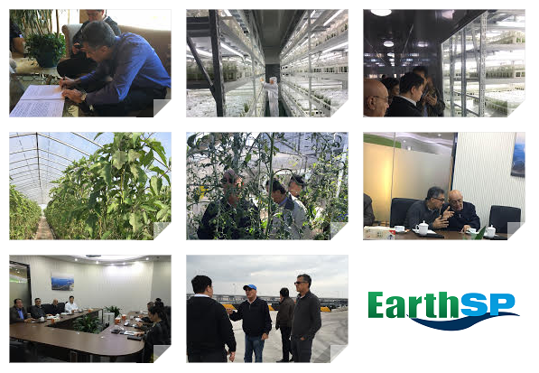 EarthSP Fertilizers by Dayani Trust and Nisgav